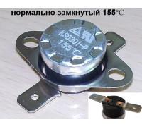 Термостат 155°C, клемма 6.3mm (нормально замкнут) E120k