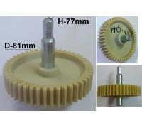 Шестерня с метал.валом шестигр.-8mm, D=81/20/12mm, H77/34/17, зуб-46шт(прямые), Panasonic z41.011-PN