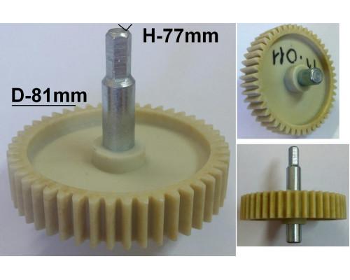 Шестерня с метал.валом шестигр.-8mm, D=81/20/12mm, H77/34/17...