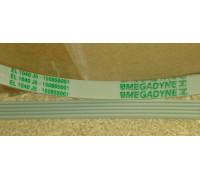 Ремень 1040 J5_EL <996mm> megadyne, зам. WN542, 1508550017 WN248