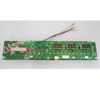Модуль управления G305987