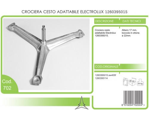 Крестовина барабана (17x22mm), ELUX-1260395015, 1260395114...