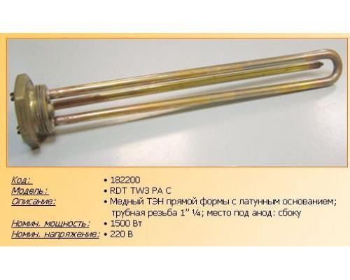 """Тэн для водонагревателя 1500w-220v RDT TW3 PA C (резьба 1""""1/..."""