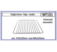Полка духовки (раздвижная-решетка) min.320x370, max.320x660 WY151