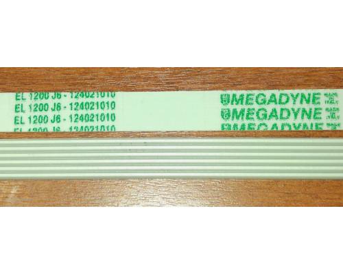Ремень 1200 J6_EL, бел.<1145mm> megadyne, зам.14624770...