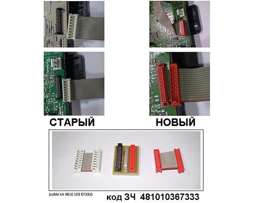 Комплект переходников для 484000000620 - нов, 480121103433, ...