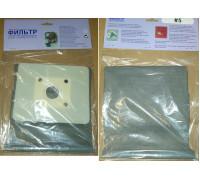 Мешок пылесборник синтетический, многоразовый PSU005