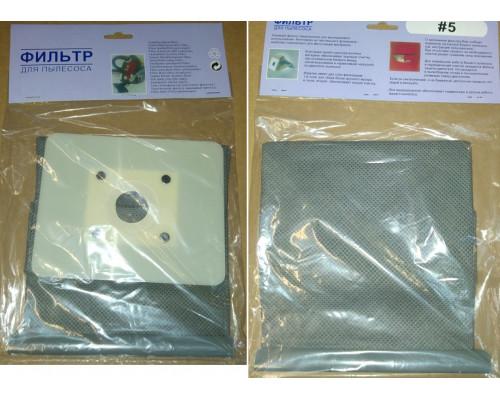 Мешок пылесборник синтетический, многоразовый...