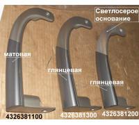 Ручка двери ХК (нижняя левая), зам.b4326381100, b4326381200 b4326381300