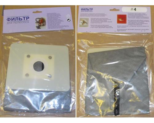 Мешок пылесборник на молнии, синтетический, для SAMSUNG...