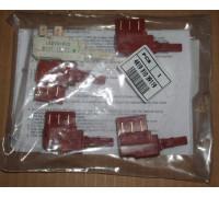 Выключатели сетевые (комплект-5шт._522004601) C00378039  481931039119