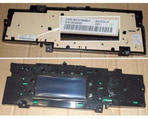 Дисплей LCD ARCADIA, замена295109, 277394 (распродажа)...