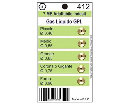 Жиклеры комплект (5шт.) 7MB-GPL (0.40, 0.55, 0.65, 0.75, 0.9...