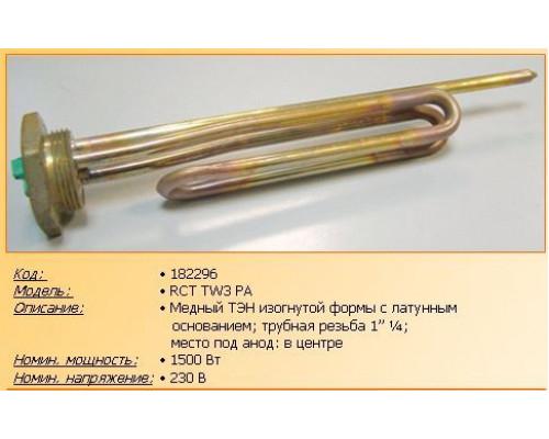 """Тэн для водонагревателя 1500w-230v RCT TW3 PA (резьба 1""""1/4)..."""
