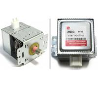 Магнетрон LG 2M213-01TAG, 700W, зам.LG 2M226-01, M246-050GF, Galanz 2M24FA-410A, DAEWOO 2M218 JF, 2M213-01GKH MCW358LG