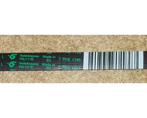 Ремень 1195 H7, черн.<1130mm> Hutchinson, зам. L089652...