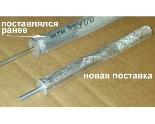 Анод магн. D14x140mm M4x20mm, зам. 65150813, (WTH322UN), WTH...