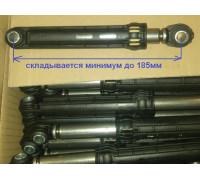 Амортизатор CIMA 120N L-185…280mm (втулка 10mm), зам. Merl.-031419, 12ph13, 12ph02, SAR008ZN 12ph47