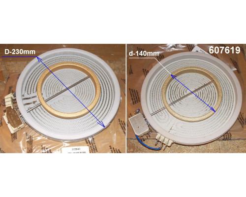 Конфорка 2-х зонная 2100/700W D210/120mm зам. 552356, 225843...
