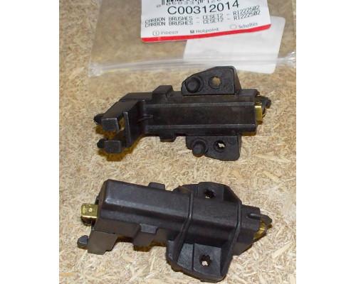 Щетки угольные (5x13.5x32) CESET-2шт-\, замена CAR040UN, OAC...