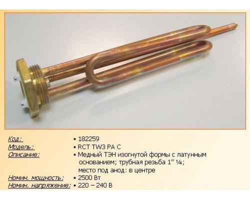 """Тэн для водонагревателя 2500w-230v RCT TW3 PA C (резьба 1""""1/..."""