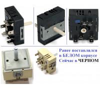 Переключатель конфорки EGO 50.57071.010, (50.87071.000), 13A, 240V, шток-22mm COK352UN