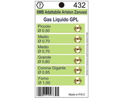 Жиклеры комплект 6MB-GPL (0.50, 0.7-2шт, 0.8, 0.85, 1.00)...