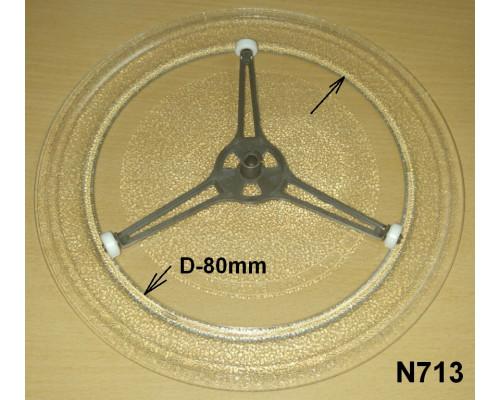 Тарелка_СВЧ 245mm (с приводом) LG 3390W1A035A + 5889W1A012A,...