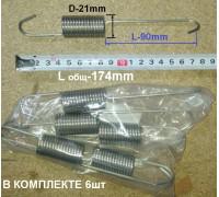 Пружина подвеса бака (упаковка 6шт.), L-174mm WM31108w