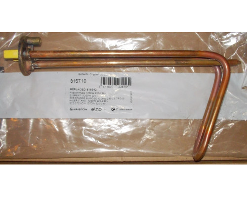 Тэн для водонагревателя1200 W 230 V зам.816342...