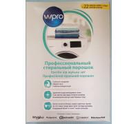 Профессиональный стиральный порошок WMP200 1КГ 484010678164 508098