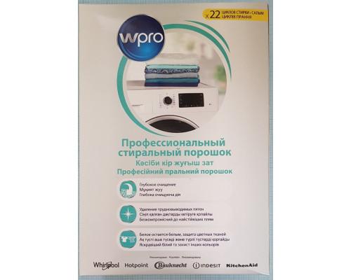 Профессиональный стиральный порошок WMP200 1КГ 484010678164...