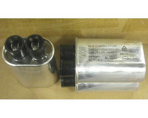 Конденсатор на СВЧ 1.05мкф. 2100В SAMSUNG, зам. MCW300UN...