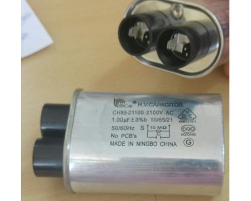 Конденсатор на СВЧ 1.0мкФ - 2100В BiCai...