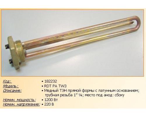 """Тэн для водонагревателя 1200w-220v RDT TW3 PA (резьба 1""""1/4,..."""