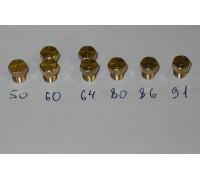 Комплект жиклеров для газ.плиты под изобутан (8шт) 057988