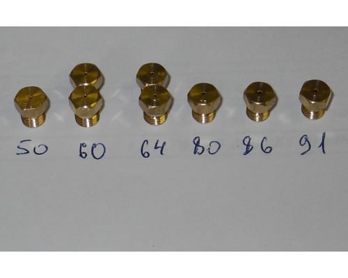 Комплект жиклеров для газ.плиты под изобутан (8шт)...