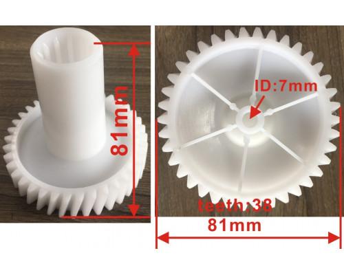 Шестерня мясорубки для шнека Bosch, зам. 793638un, MGR002BO,...
