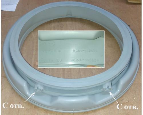 Манжета люка Samsung_DC64-00563A...