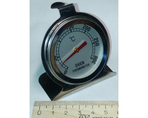Термометр для духовки 0° - 300°C (в индивидуальной упаковке)...