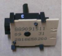 Программатор b2818650200