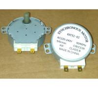 Мотор привода тарелки СВЧ 4W, 5rpm, H=8мм, 49TYZ-A2, зам. MCW501UN, CU0704 MA0913W
