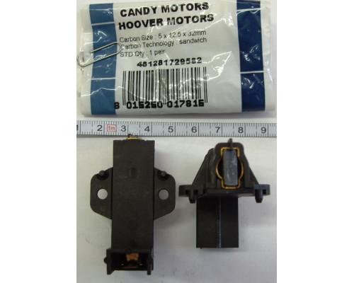 Щетки Эл.двиг.(5x12.5x32_SN) Hoover-2шт.-\ , Candy, замена(R...