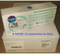 Порошок для удаления накипи (антинакипин 12 пакетиков по 50гр), зам. 35601768u, 9029792711, 9029797884 384875