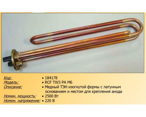 Тэн для водонагревателя 2500w-220v RCF TW3 PA анод M6 (под ф...