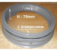 Манжета люка LG H-75mm, ( С отв. спрей) MDS41955001