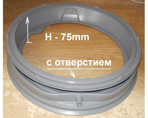 Манжета люка LG H-75mm, ( С отв. спрей)...