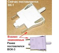 Выключатель кнопочный (Л. ОСВ.), WF450 L851049