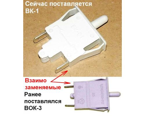 Выключатель кнопочный (Л. ОСВ.), WF450...