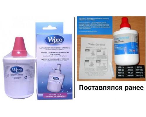 Фильтр для воды х-ка SAMSUNG-(DA29-00003A, DA29-00003G, DA29...